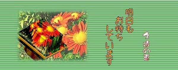 f0214467_22224728.jpg