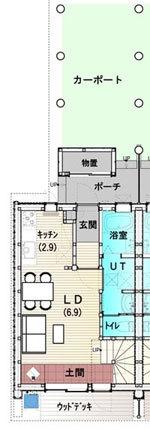 当別エコアパート/大澤産業_c0189970_07441432.jpg