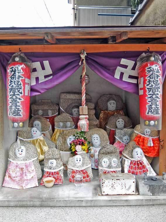 10/25 京都へ1_f0089079_00361951.jpg