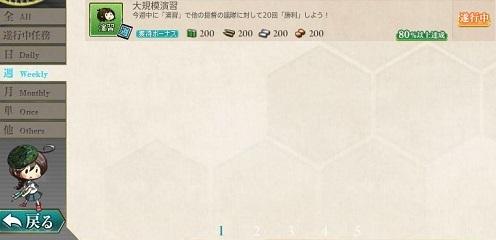 f0198787_23041123.jpg