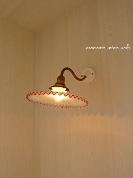 レッドリムの照明に合わせて・・。_f0368691_11183328.jpg