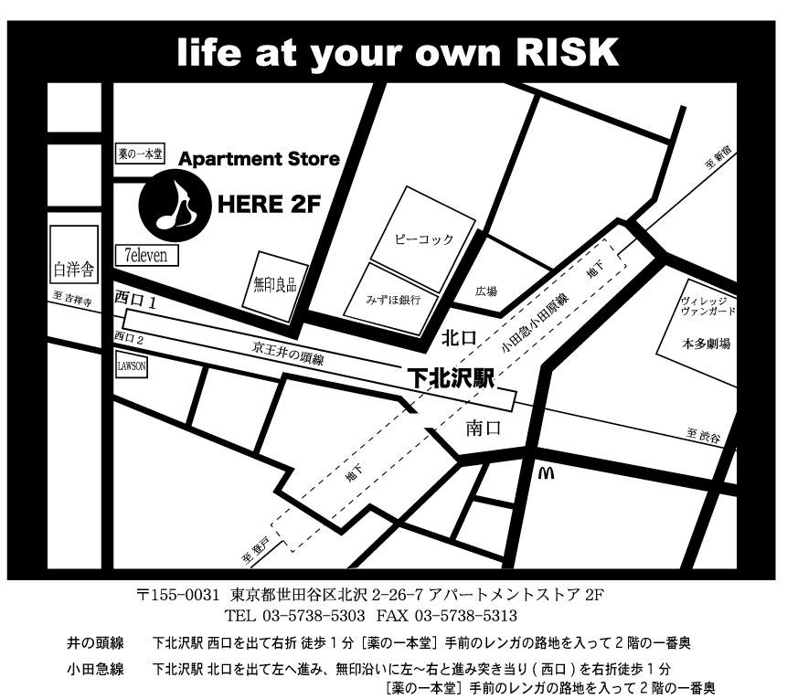 下北沢駅〜RISKへの行き方_a0097901_13182286.jpg