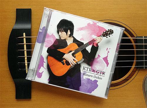 押尾コータローさんのニューアルバム『KTR×GTR』 いいですねぇ~!_c0137404_137231.jpg