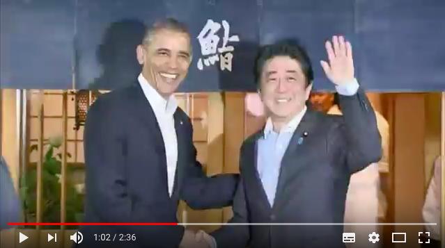 米大統領選最終演説会レディー・ガガがナチス制服で登壇!:日本とはまるで別人!?_a0348309_824338.png