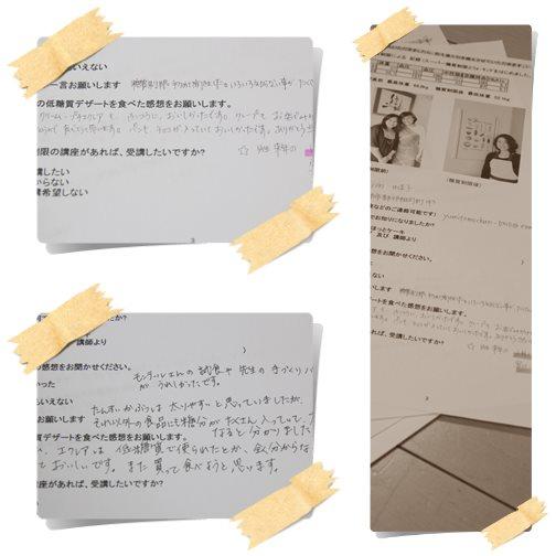 b0163114_20431282.jpg