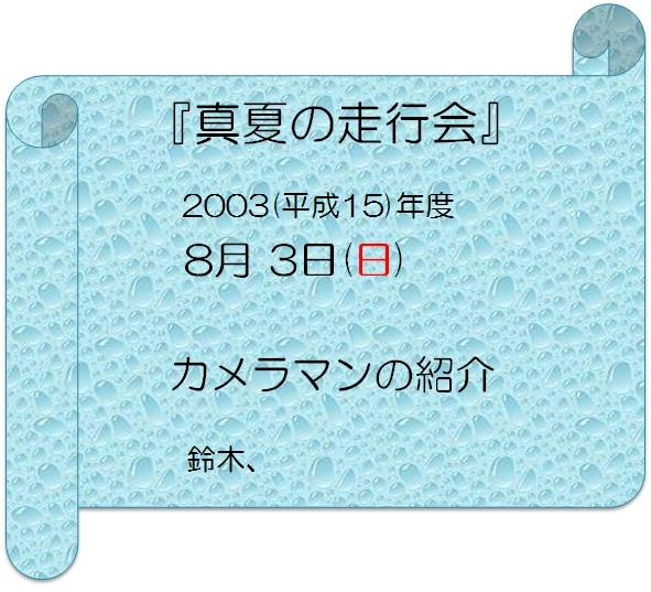 f0158917_1245981.jpg