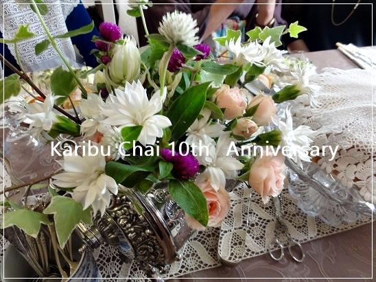 カリブチャイ10周年記念セミナー_c0079828_0375452.jpg