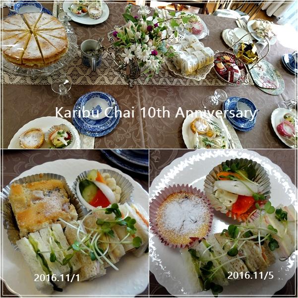 カリブチャイ10周年記念セミナー_c0079828_044208.jpg
