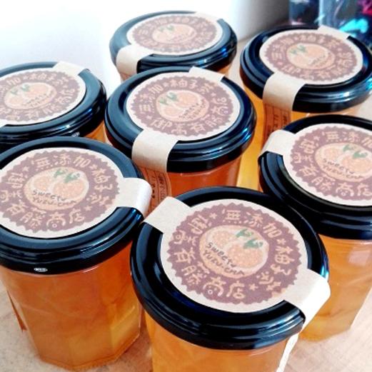 柚子の仕込み本番 &柚子茶、販売再開!_e0155231_0271677.jpg