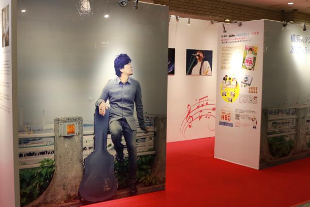 横浜音祭り presents 秦基博展_f0348831_22444767.jpg