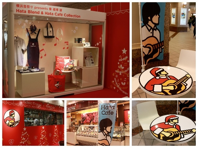 横浜音祭り presents 秦基博展_f0348831_22470763.jpg