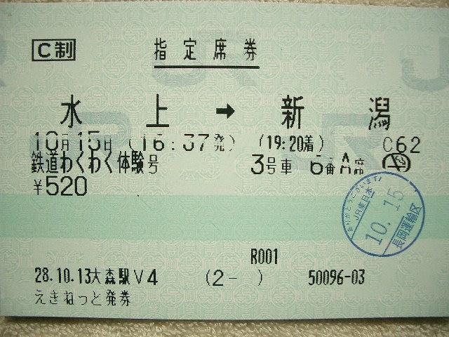 b0283432_20222274.jpg