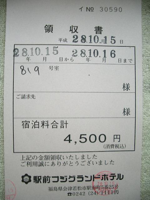 b0283432_20465418.jpg