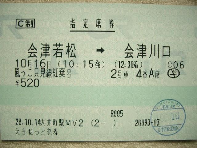 b0283432_20551285.jpg