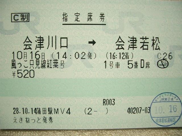 b0283432_21204767.jpg