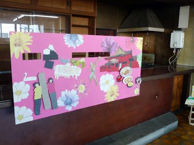 駿河の国の芸術祭「富士の山ビエンナーレ」_c0121933_18485965.jpg