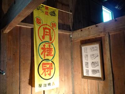 駿河の国の芸術祭「富士の山ビエンナーレ」_c0121933_1850395.jpg