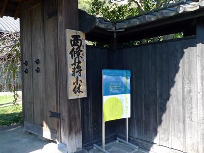 駿河の国の芸術祭「富士の山ビエンナーレ」_c0121933_18504082.jpg