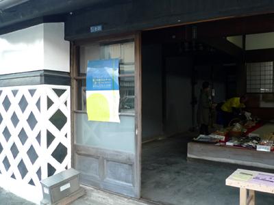 駿河の国の芸術祭「富士の山ビエンナーレ」_c0121933_1854987.jpg