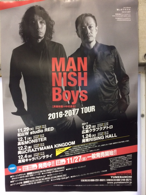 Mannish Boys @松山 WstudioRed_b0133839_17293038.jpg