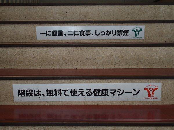 広島県庁舎ファサ-ド_b0190540_12291028.jpg