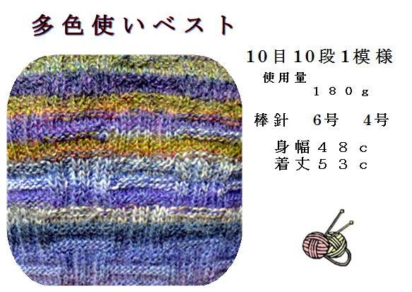 b0133147_1450810.jpg