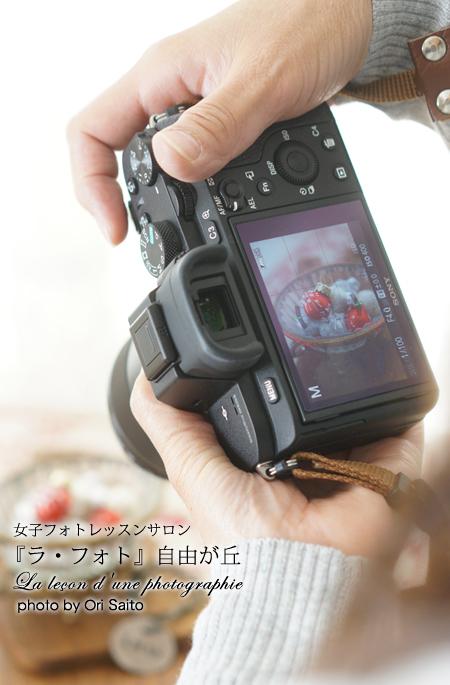 f0212049_15403088.jpg