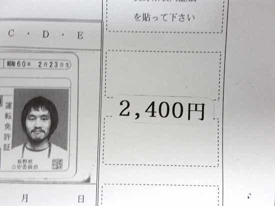 f0359651_19585304.jpg