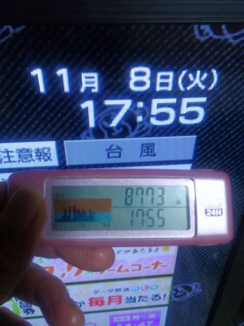 f0359751_19163215.jpg