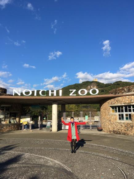 高知県・のいち動物公園_d0339676_18112019.jpg