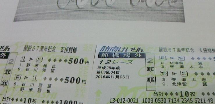 f0131183_13151289.jpg