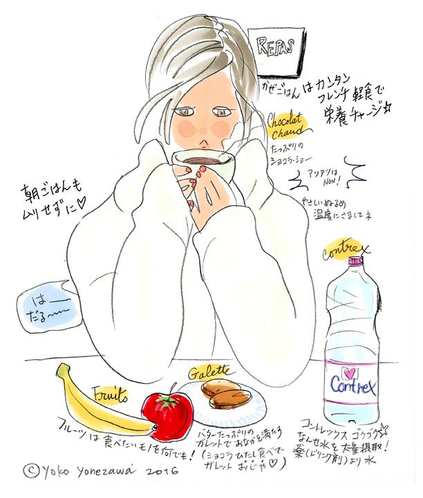 風邪をひいたときは..._e0262430_12105202.jpg