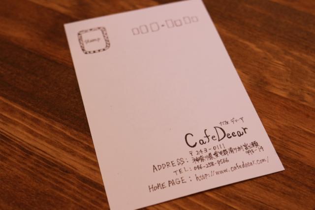 *宮ヶ瀬*「Cafe Deear」_f0348831_23305383.jpg