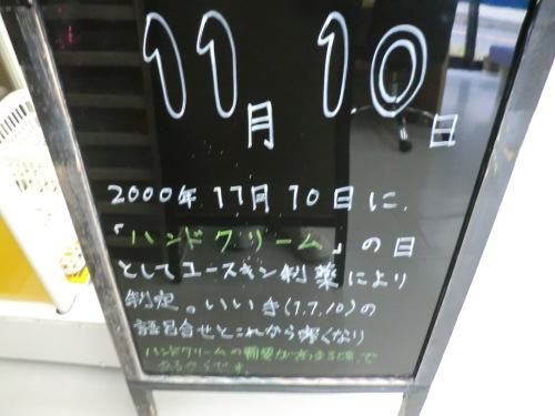 b0170063_09112219.jpg