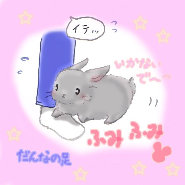 足止めをするヒナミちゃん_d0096268_19112690.jpg