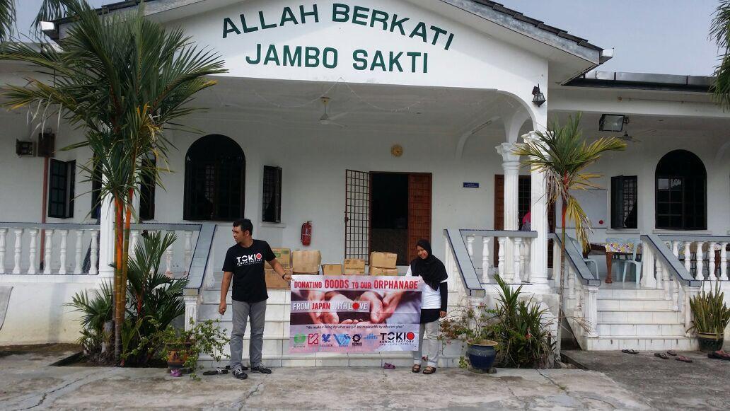 2016年10月マレーシア寄付事業のご報告_e0135675_940174.jpg