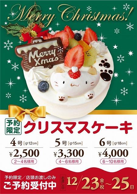 ★クリスマスケーキ&シュトーレンのご予約受付中!!★_a0107782_1126767.jpg