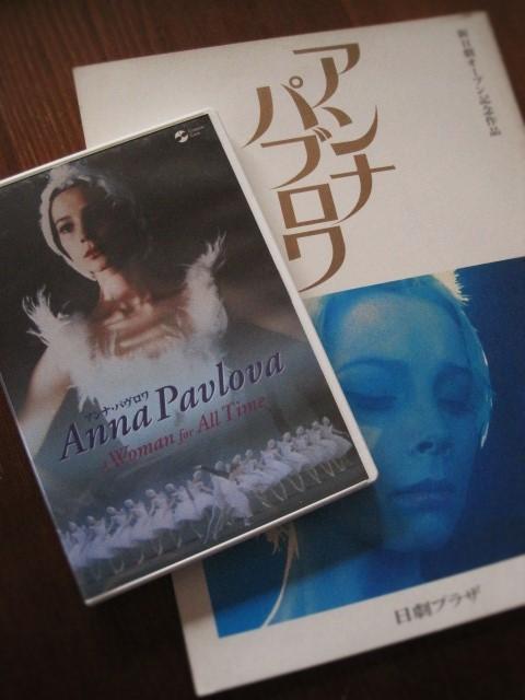 映画:アンナ・パブロワ_c0084183_14364779.jpg