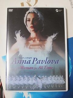映画:アンナ・パブロワ_c0084183_1565296.jpg
