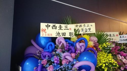 「中西圭三さん誕生日、25周年」_a0075684_213603.jpg