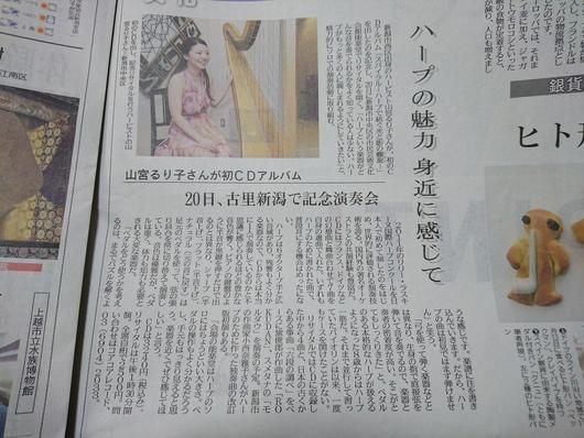 朗読会、盛況にて終了。小黒亜紀さんすごいです。_e0046190_18511464.jpg