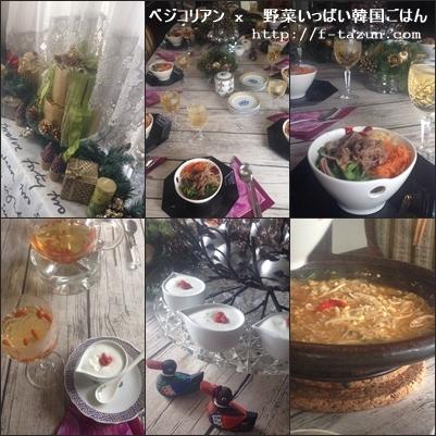 お料理教室へ_d0144095_17570858.jpg