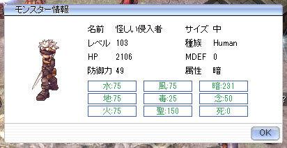 f0149798_04333797.jpg