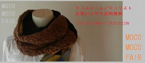 f0162302_23172581.jpg