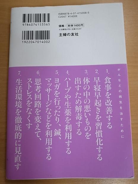 f0197703_19275764.jpg