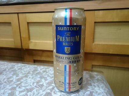 今夜のビールVol.309 サントリー・プレミアム・モルツ・スパークリングゴールド 500ml ¥341_b0042308_00053367.jpg