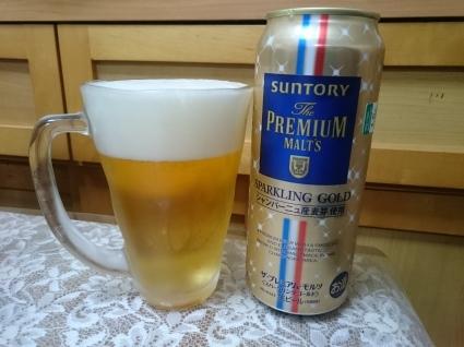今夜のビールVol.309 サントリー・プレミアム・モルツ・スパークリングゴールド 500ml ¥341_b0042308_00054721.jpg