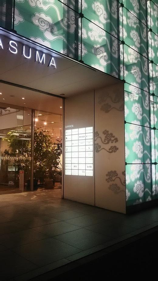 夜の京都・・・_b0282408_1734283.jpg