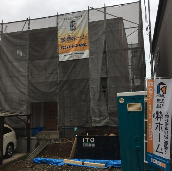 大津市国分モデルハウス 制震ダンパーだ!!_d0244518_135732.jpg