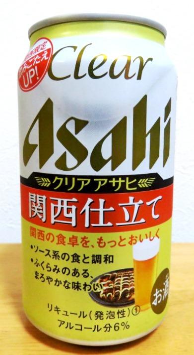 アサヒ クリアアサヒ 関西仕立てⅡ~麦酒酔噺その613~Make KANSAI Great Again!_b0081121_5564531.jpg